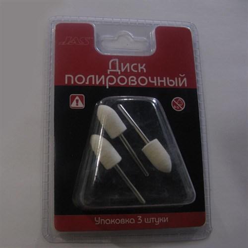Купите диск полировочный, войлок, пуля, 10 х 15 мм, 3 шт./уп., блистер в интернет-магазине «Лавка Орка». Доставка по РФ от 3 дней.
