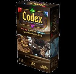 CODEX. СТАРТОВЫЙ НАБОР