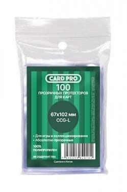 Прозрачные протекторы Card-Pro CCG-L для настольных игр (100 шт.) 67x102 мм - фото 56111