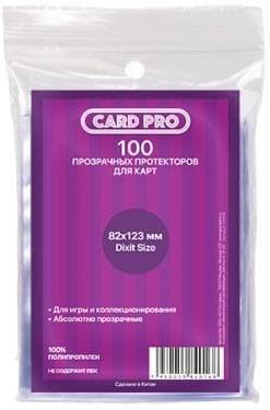 Прозрачные протекторы Card-Pro Dixit Size для настольных игр (100 шт.) 82x123 мм - фото 56113