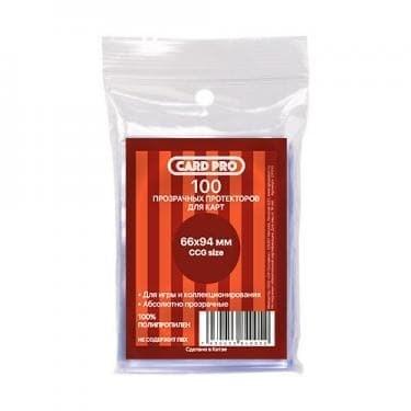 Прозрачные протекторы Card-Pro для CCG (100 шт.) 66x94 мм - фото 56114
