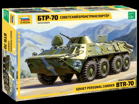 Советский БТР-70 - фото 60621