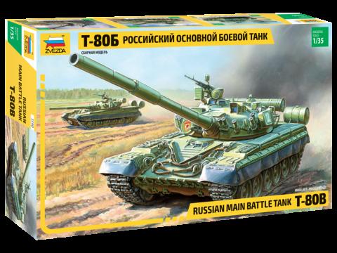 """Основной боевой танк """"Т-80Б"""" - фото 60622"""