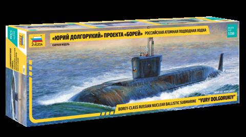 """АПЛ """"Юрий Долгорукий"""" проект """"Борей"""" - фото 60627"""