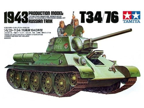 Советский танк Т34/76 (с 2-мя наборами катков) с 2 фигурами танкистов - фото 60734