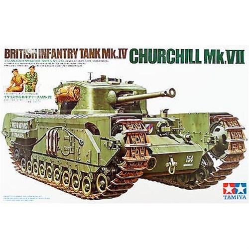 Английский тяжелый пехотный танк Mk.IV Churchill Mk.VII с 3 фигурами танкистов и 1 фигурой угощающего фермера - фото 60866