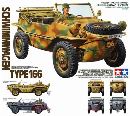 Амфибия Schwimmwagen Тype166 с 1 фигурой - фото 60880