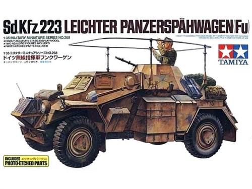 Бронеавтомобиль Sd.Kfz.223 с решетками фототравления, 2 фигуры - фото 60925