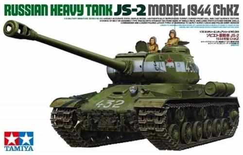 1/35 Советский тяжелый танк ИС-2 с двумя фигурами и двумя типами траков - фото 60938