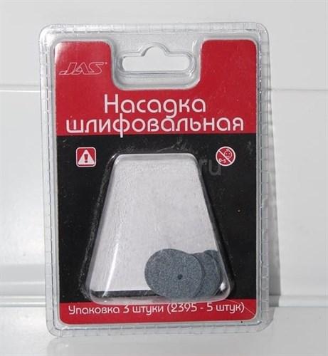 Насадка шлифовальная, карбид кремния, диск без держателя
