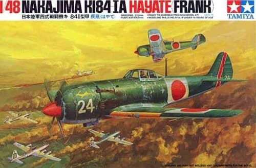 1/48 Hayate (Frank) - фото 62288
