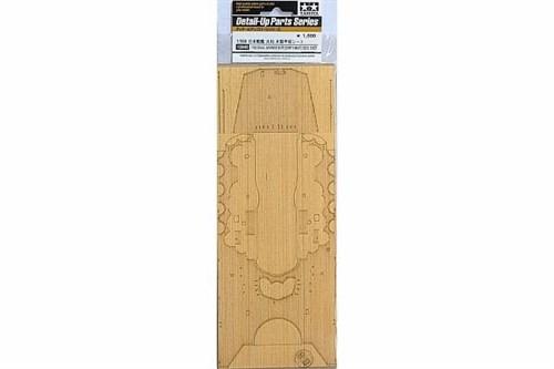 1/350 набор наклеек, имитирующих деревянную палубу для модели 78025 Yamato - фото 62482