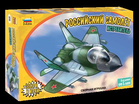 Российский самолёт истребитель - фото 62530