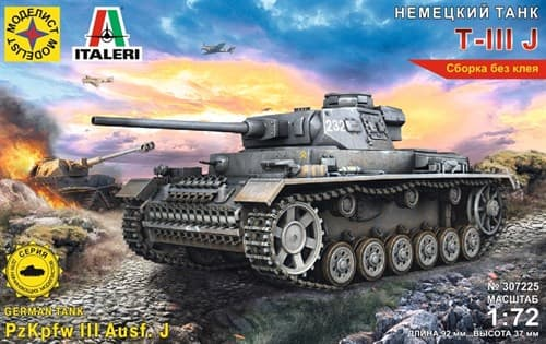 Немецкий танк Т-IIIJ  (1:72) - фото 62697