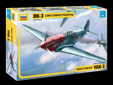 "Самолет ""Як-3"" - фото 62879"