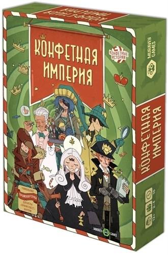 Конфетная Империя (на русском) - фото 63868