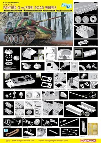 Sd.Kfz.171 Panther G W/Steel Road Wheels  (1:35) - фото 65023