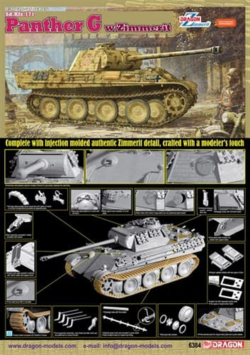 Sd.Kfz.171 Panther G W/Zimmerit (1:35) - фото 65025
