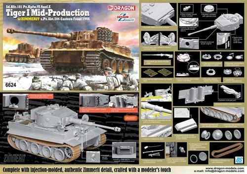 Sd.Kfz.181 Pz.Kpfw.Vi Ausf.E Tiger I Mid Production  (1:35) - фото 65034