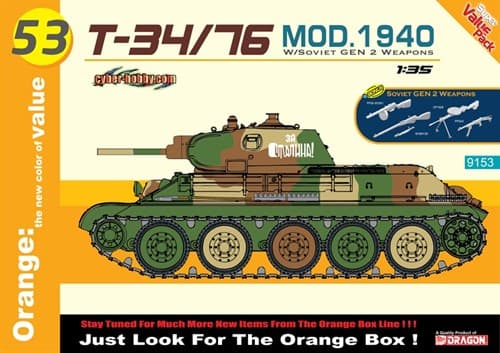 T-34/76 Mod.1940  (1:35) - фото 65122