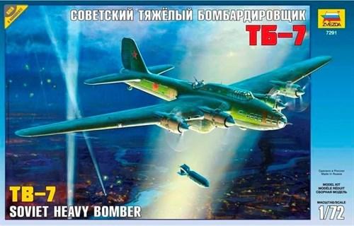 """Самолет """"ТБ-7"""" - фото 65315"""