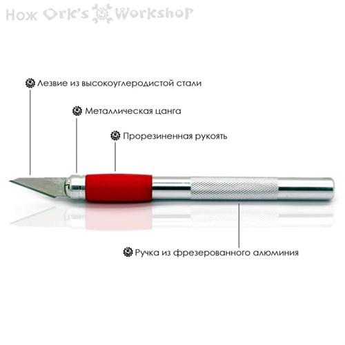 Нож модельный Ork's Workshop M + 5 лезвий - фото 66377