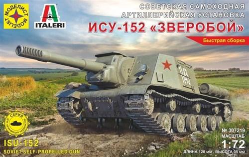 САУ Советская самоходная артиллерийская установка ИСУ-152  (1:72) - фото 66988