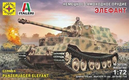 САУ Немецкое самоходное орудие ЭЛЕФАНТ  (1:72) - фото 66993