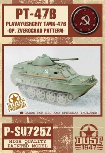 Plavayushchiy tank PT-47B (собран и окрашен) Плавающий Танк ПТ-47Б — Окраска Звероград - фото 69638