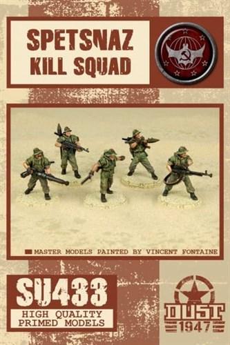 Spetsnaz kill squad (собран и загрунтован) Убийцы Спецназа - фото 70158