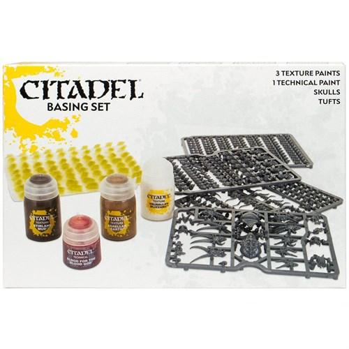 Citadel Basing Set - фото 76419