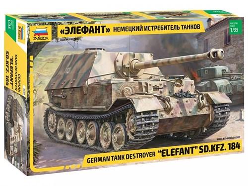 """3659 Немецкий истребитель танков """"Элефант"""" - фото 79345"""
