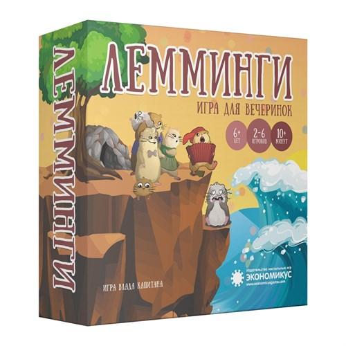 Лемминги (2-е изд.) - фото 80365