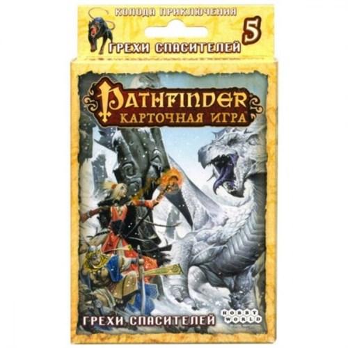 Pathfinder. 5 - Грехи Спасителей (дополнение) - фото 81232