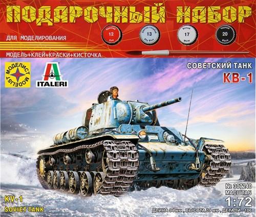 Подарочный набор Советсккий Танк Кв-1  (1:72) - фото 81704