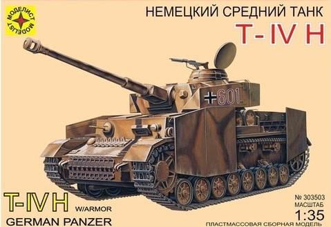 Немецкий танк T-IV H (1:35) - фото 81898