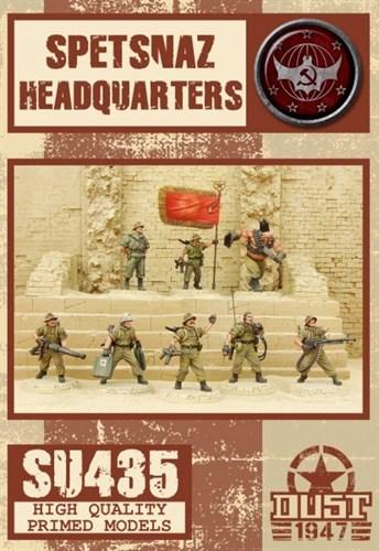 SPETSNAZ Headquarters (собран и загрунтован) Спецназ Командное отделение - фото 82328