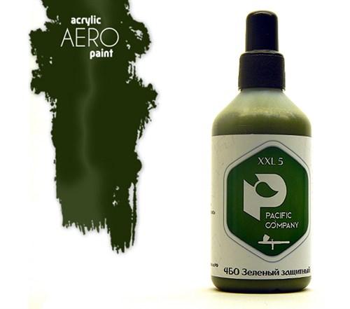 4бо Зеленый Защитный (protective Green 4bo) 100 Мл - фото 82945