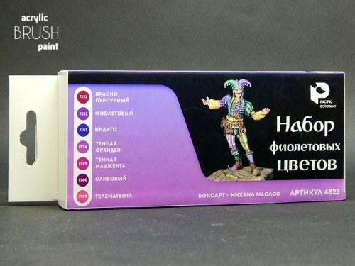 Коллекция Фиолетовых Цветов - фото 83173
