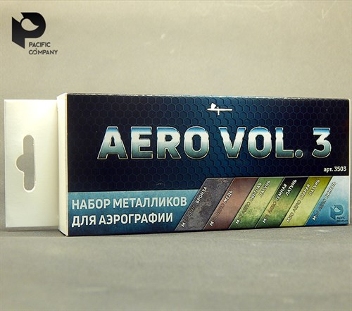 Набор Металликов Aero Vol.3 - фото 83544