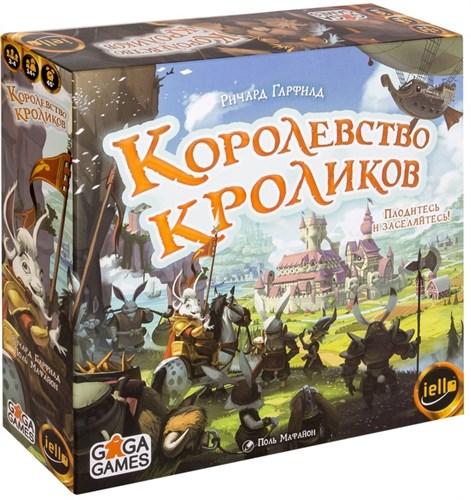 Настольная игра Королевство Кроликов (Bunny Kingdom) - фото 84119