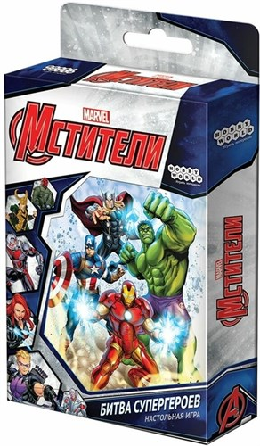 Мстители: Битва супергероев - фото 84187
