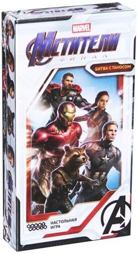 Мстители: Финал. Битва с Таносом - фото 84365
