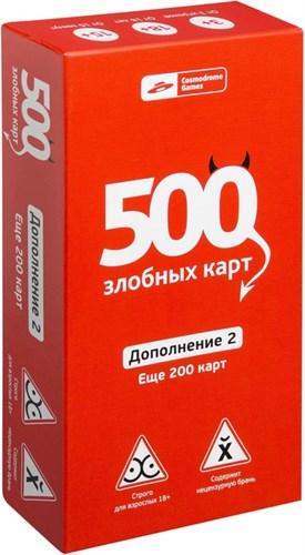500 злобных карт. Дополнение 2 (на русском) - фото 84390