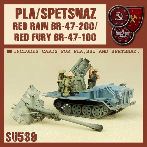 SPETSNAZ/PLA RED RAIN/FURY - фото 85563