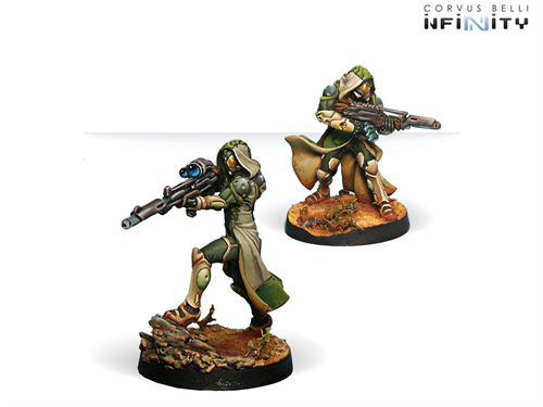 Hassassin Lasiqs (Viral Sniper / Viral Rifle) (Haqqislam) - фото 88348