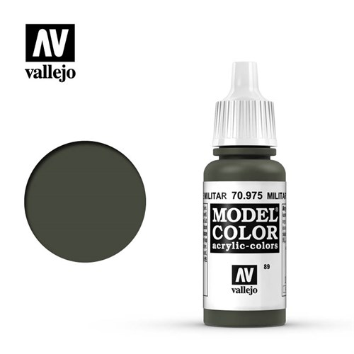 """089.""""Model Color""""  Зеленый военный.  975 - фото 90036"""