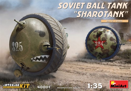 "Танк  Soviet Ball Tank ""sHAROTANK"" Interior Kit  (1:35) - фото 90684"