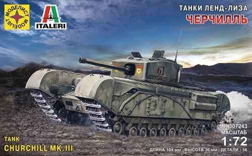 Танк Черчилль. Серия: танки ленд-лиза  (1:72) - фото 92022