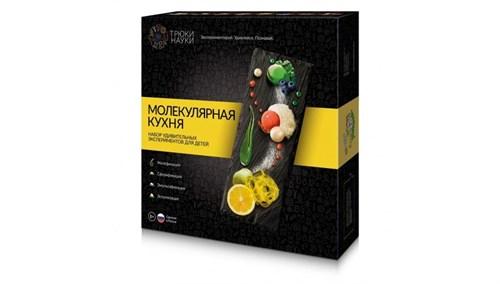 Трюки Науки - Молекулярная кухня - фото 95113